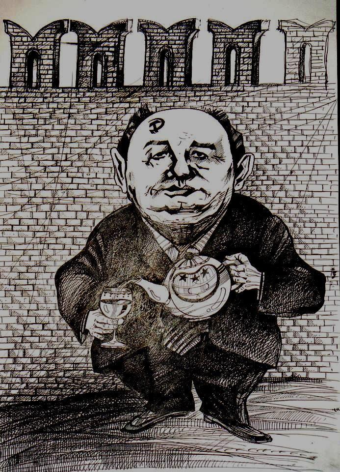 Sinchinov. Cartoon