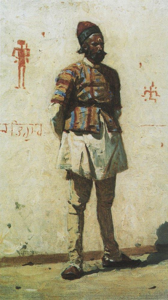Василий Васильевич Верещагин. Индиец