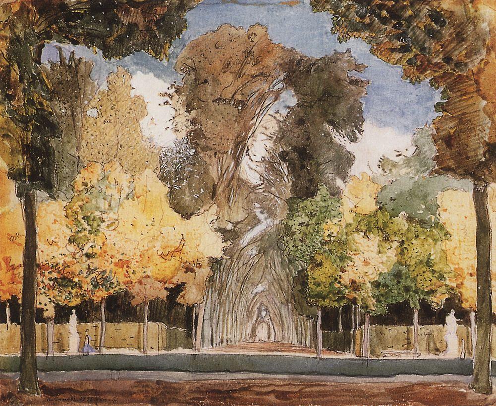 Константин Андреевич Сомов. Версальский парк осенью
