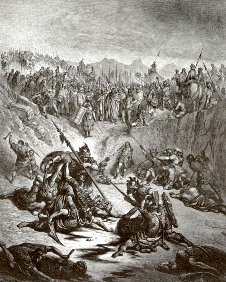 Поль Гюстав Доре. Сражение слуг Давида и Авенира