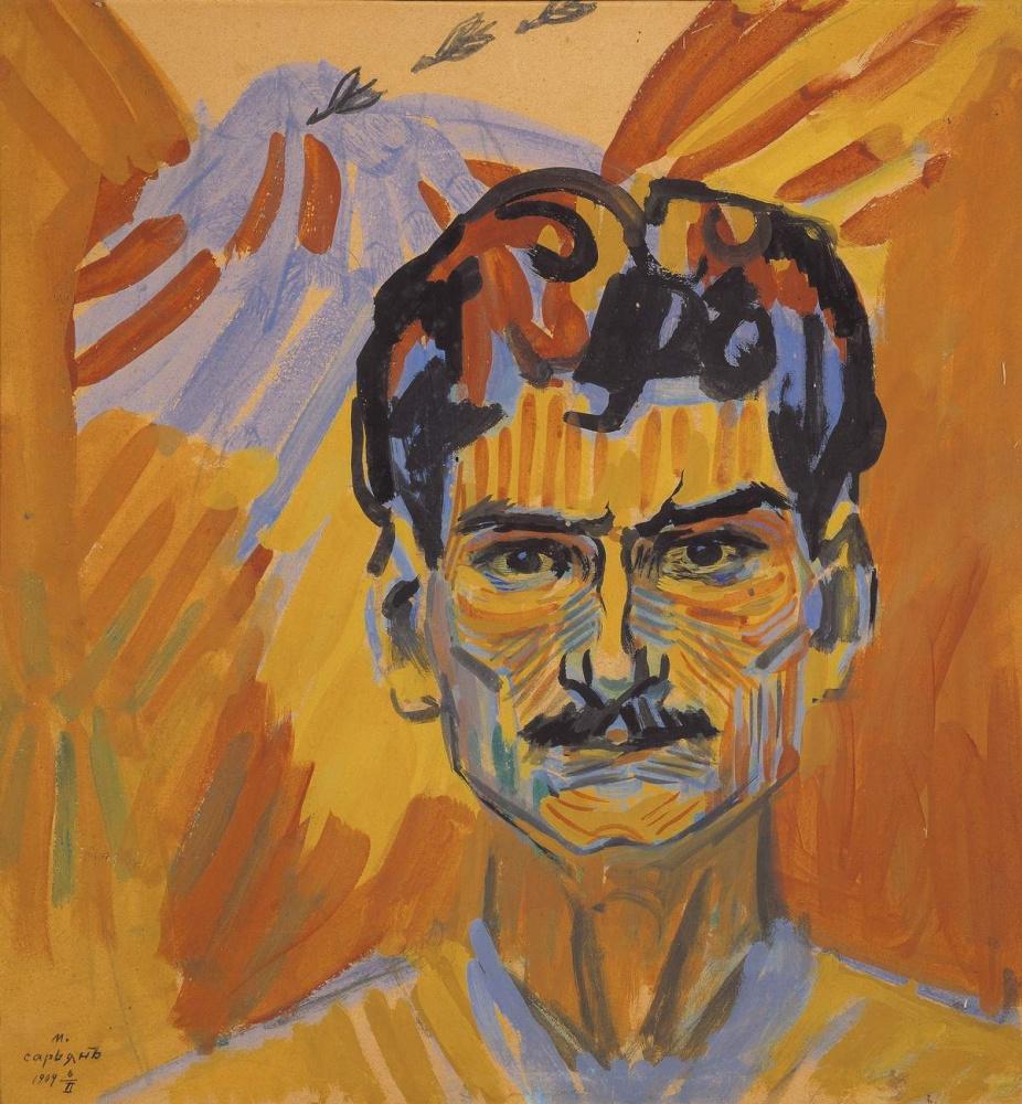 Мартирос Сергеевич Сарьян. Автопортрет