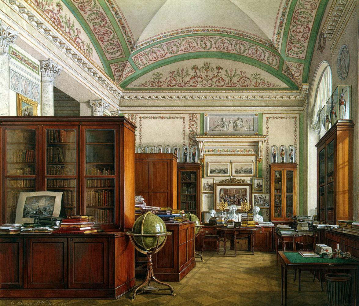 Эдуард Петрович Гау. Виды залов Зимнего дворца. Библиотека императора Александра II