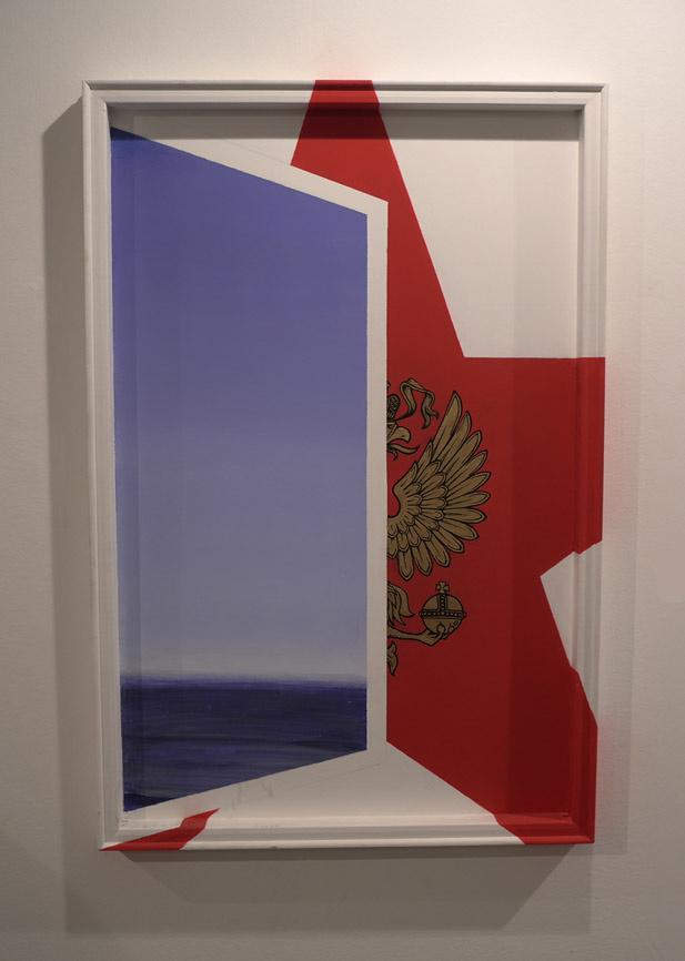 Ivan Semenovich Chuikov. Window