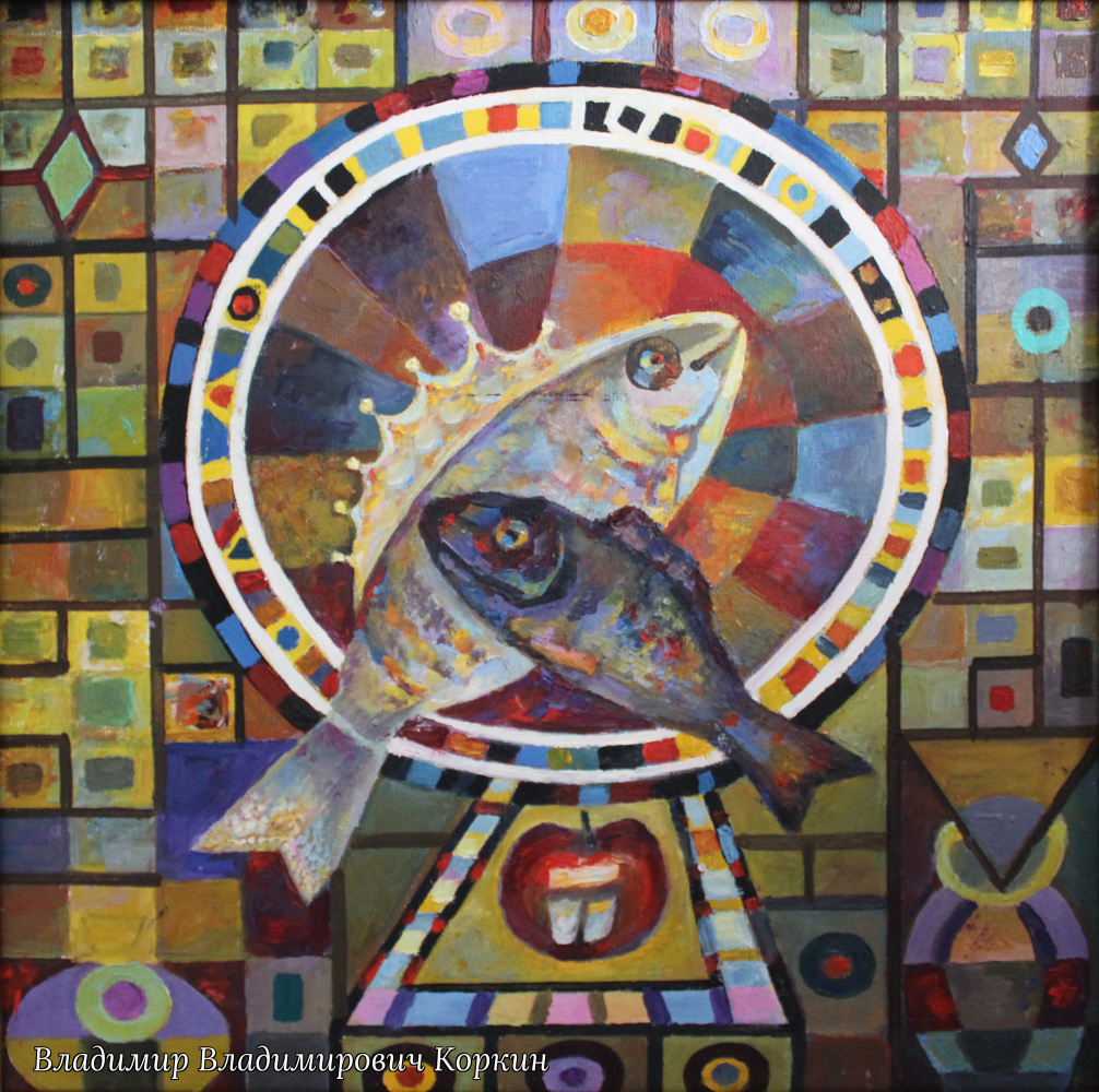 Vladimir Vladimirovich Korkin. Still life with fish