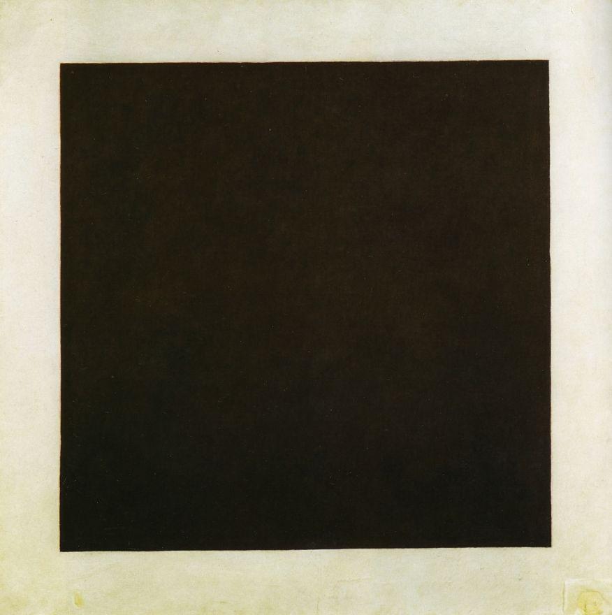 Kazimir Malevich. Black square