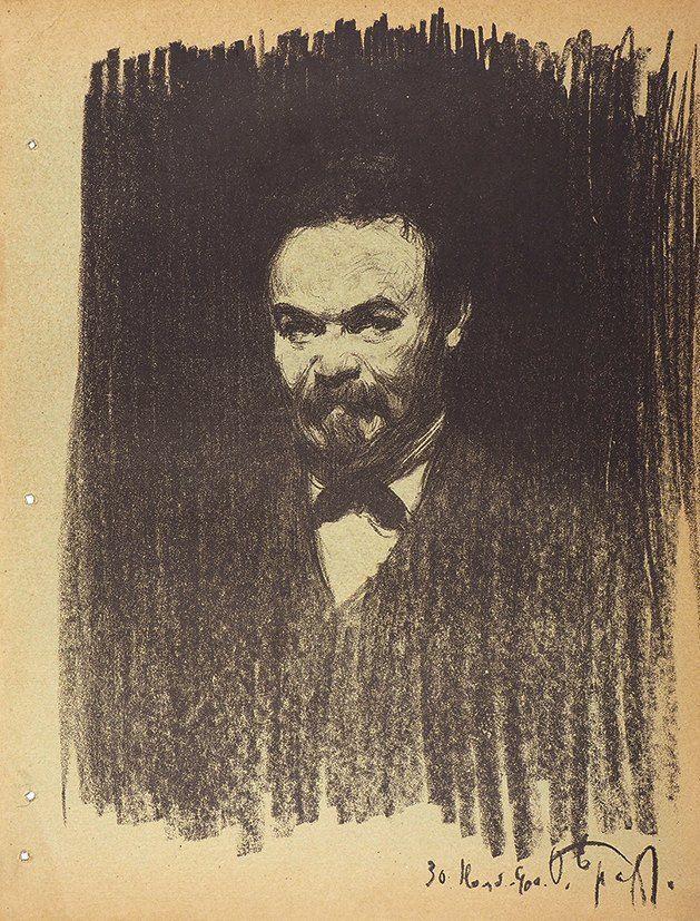 Osip Immanuilovich Braz. Portrait of the poet N. M. Minsky. 1900