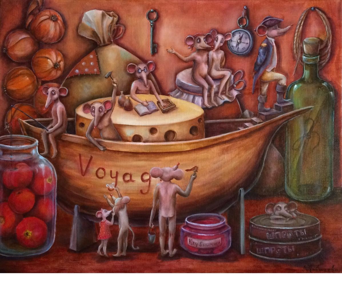 Marina Eduardovna Kovaleva. Mouse Sea Pirates