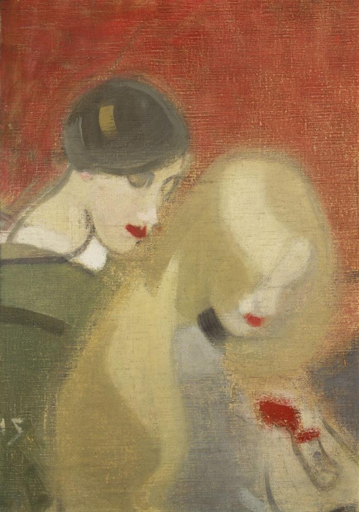 «Родственные черты» (1916)