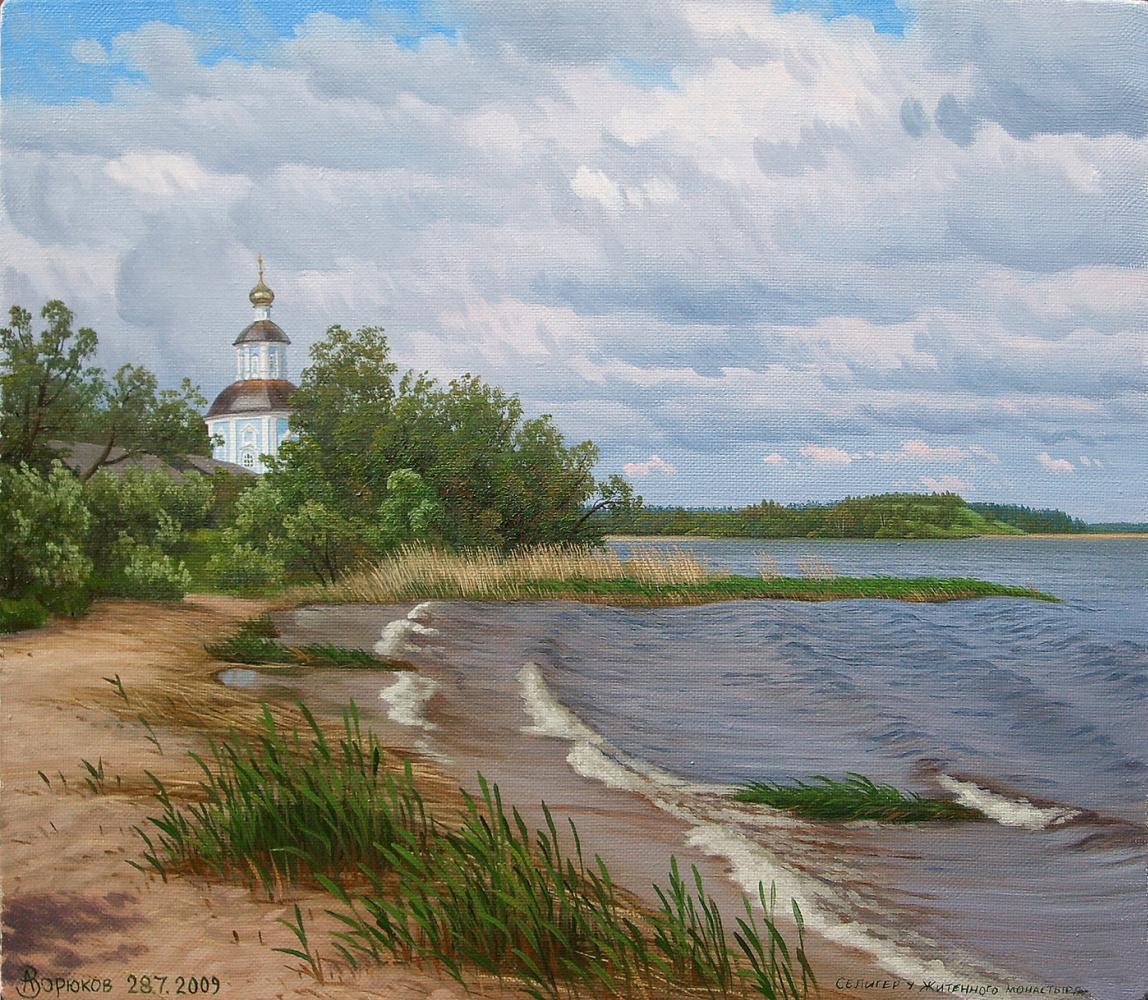 Alexander Vasilyevich Zoryukov. Seliger at the Monastery of Life