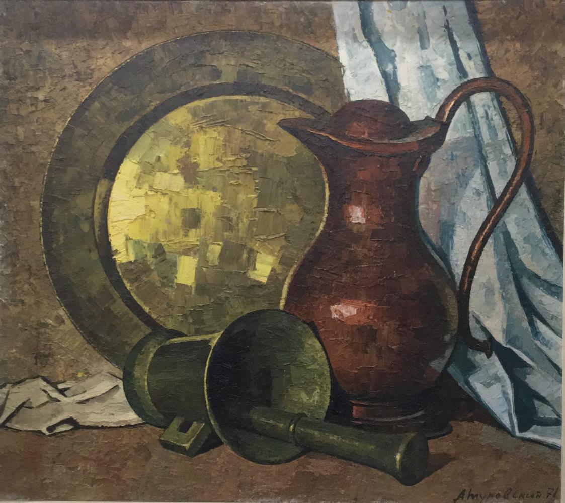 Anatoly Turovsky. Copper
