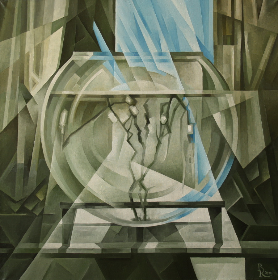 Vasily Krotkov. Aquarium. Kubofuturizm