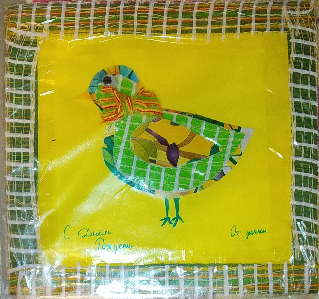 Zina Vladimirovna Parisva. Green bird