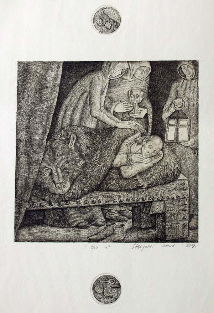 Leonid Valeryevich Stroganov. Lear is sleeping