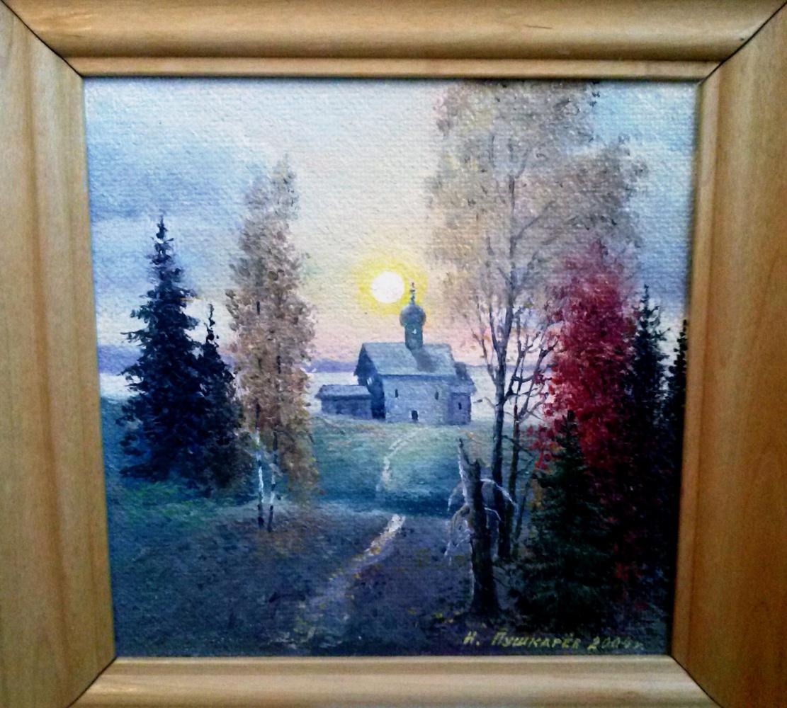 Nikolay Dmitrievich Pushkarev. Autumn morning
