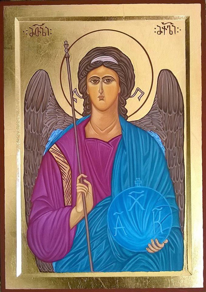 Badri bukia. Icon of the archangel Michael
