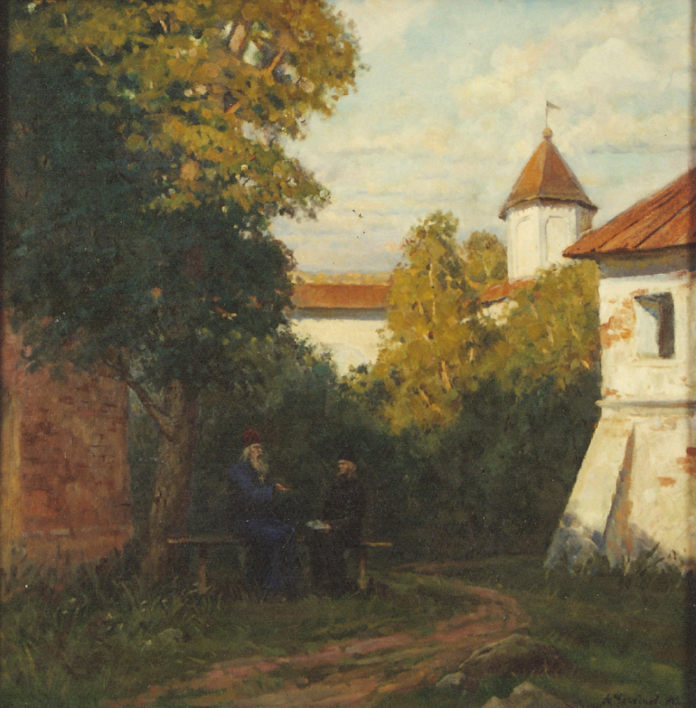 Aleksandr Chagadaev. In the monastery