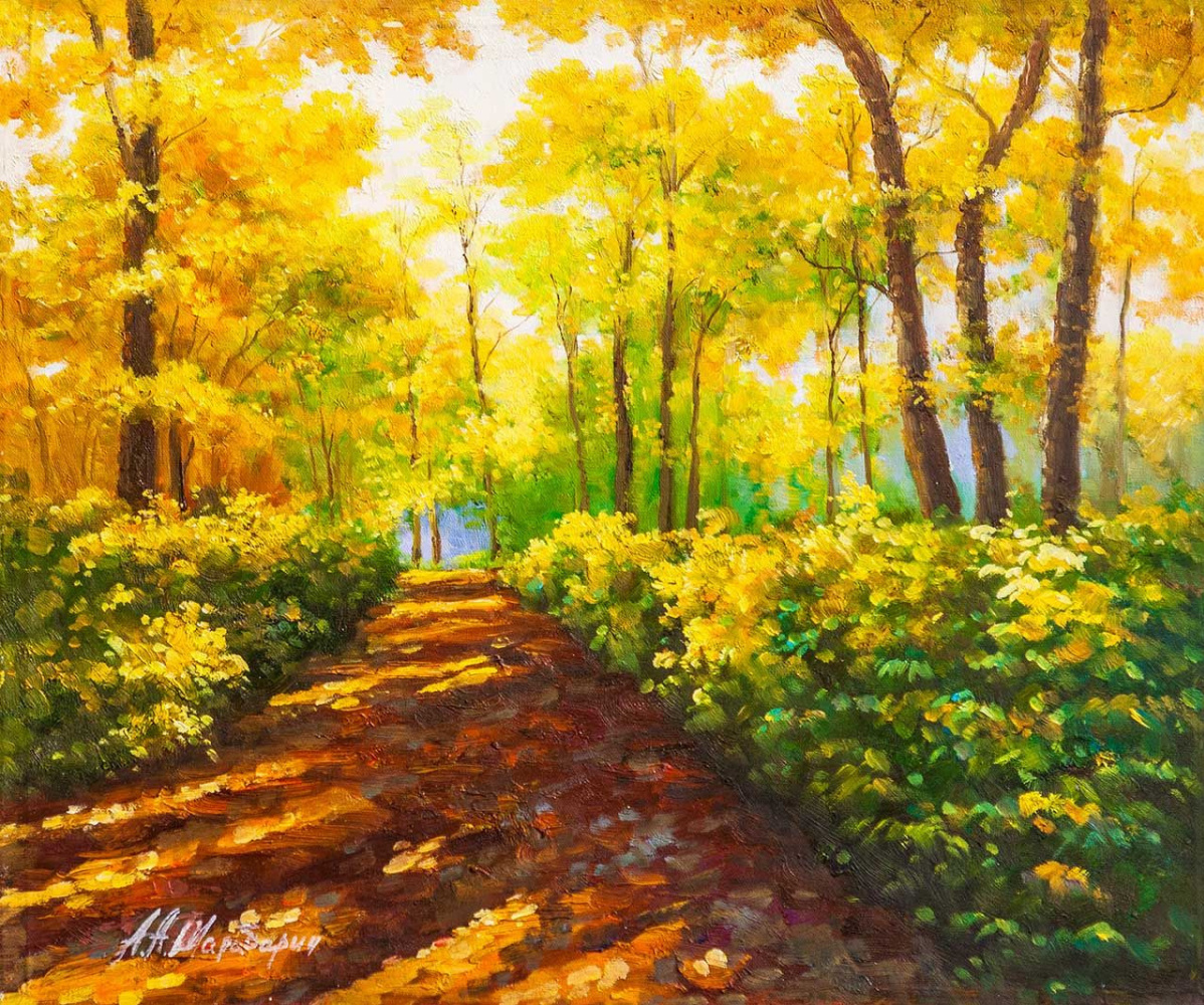Andrey Sharabarin. On a sunny day in an autumn park