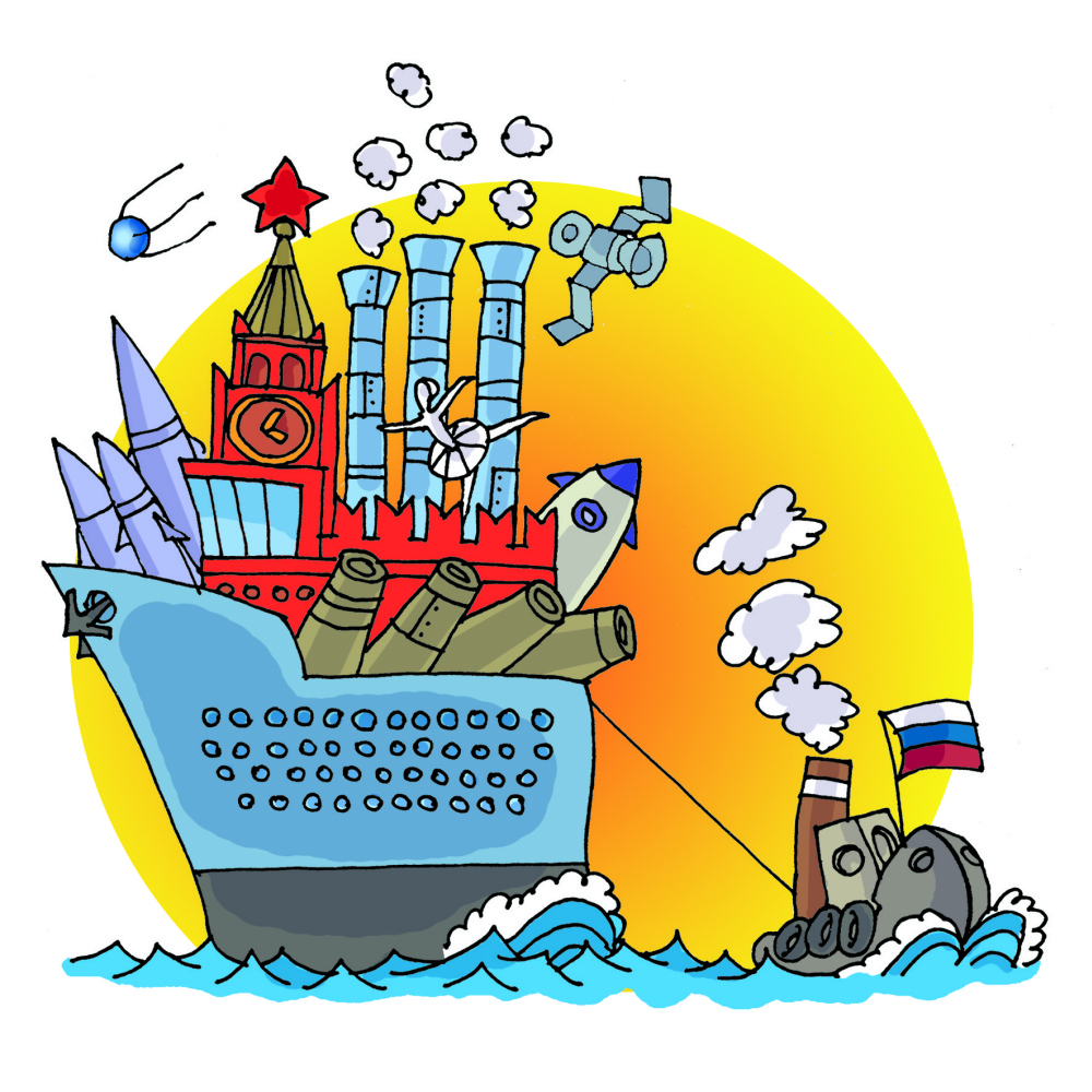 Igor Verpovsky. The course is the same. Reverse travel.