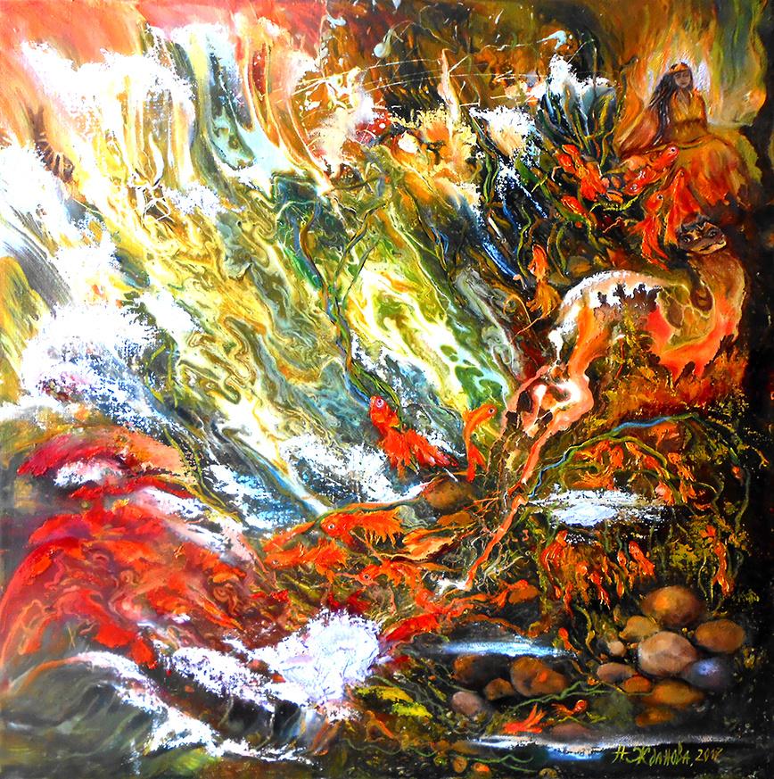 Natalya Zhdanova. Modern painting picture fantasy Underwater Odyssey