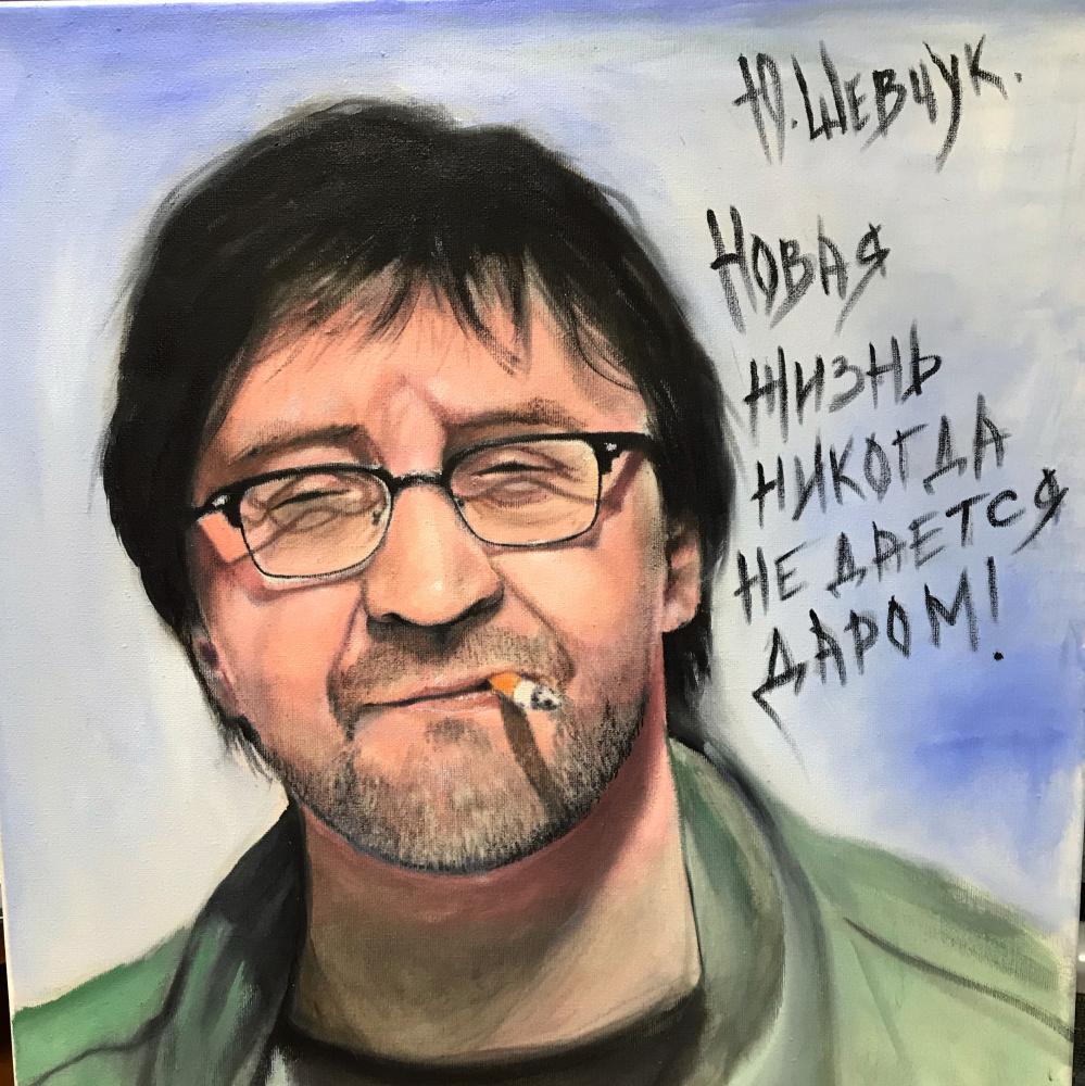 Pavel Redkin. Y. Shevchuk