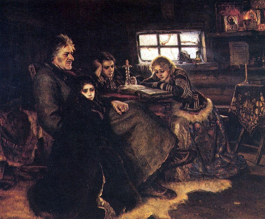Василий Иванович Суриков. Меншиков в Березове