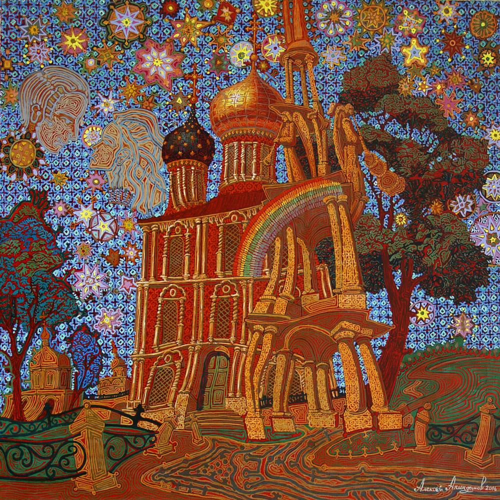 "Алексей Петрович Акиндинов. ""Chenet of the Ryazan Kremlin"" from the ""Province"" series"