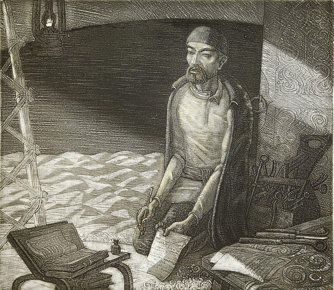 "Камиль Губаевич Губайдуллин. The morning of the poet. From the series ""The Life of the Poet"""