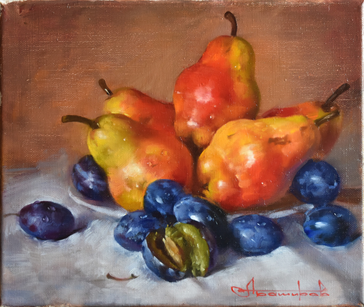 Andrey Bashirov. Red pears and plums.