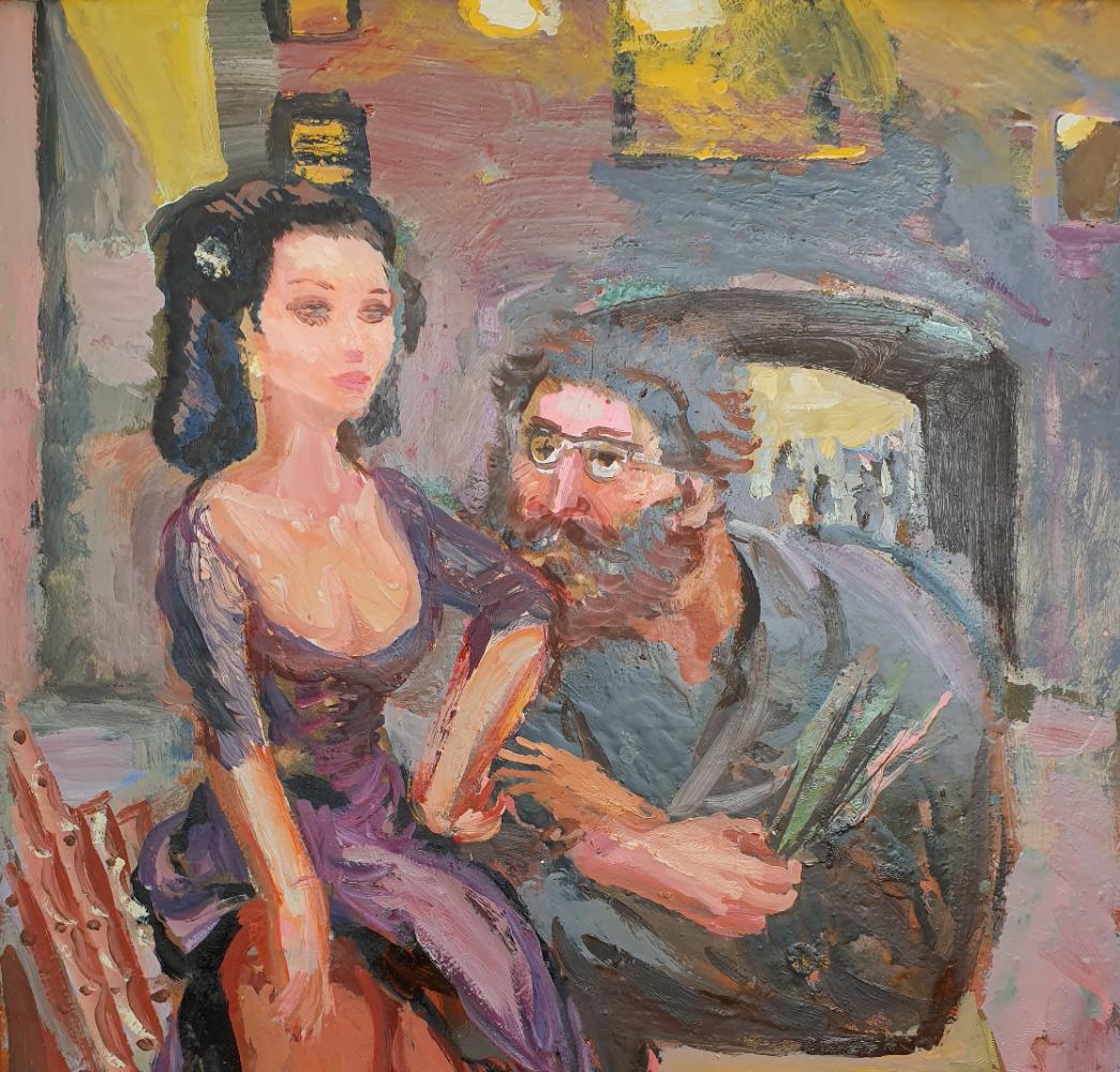 Alexander Repka. Muse
