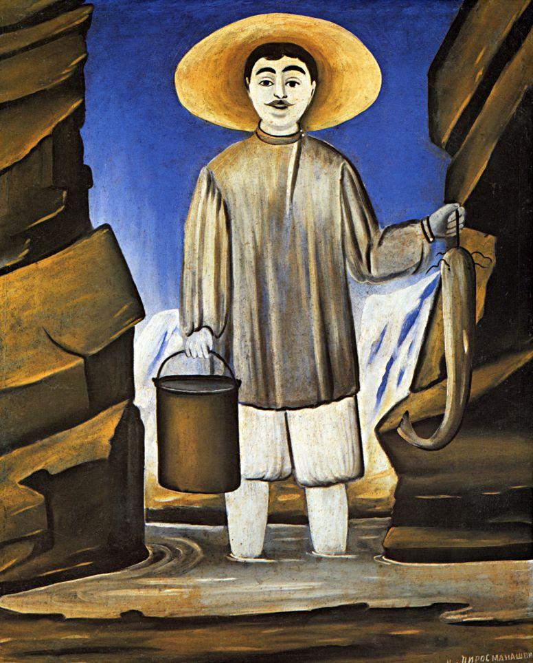 Нико Пиросмани (Пиросманашвили). Рыбак среди скал