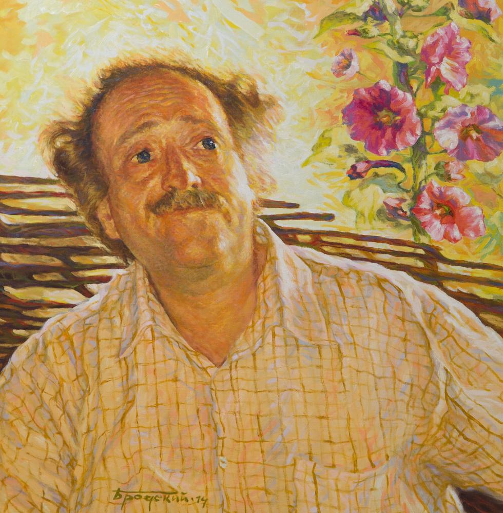 David Shikovich Brodsky. Summer in the village