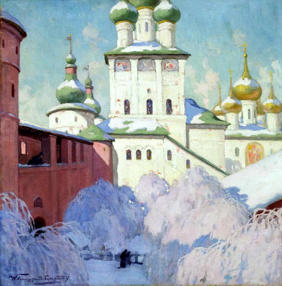 Ivan Goryushkin-Sorokopudov. Rostov Kremlin