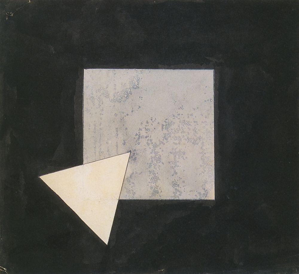 Давид Аронович Якерсон. Супрематическая композиция. Белый треугольник в сером квадрате