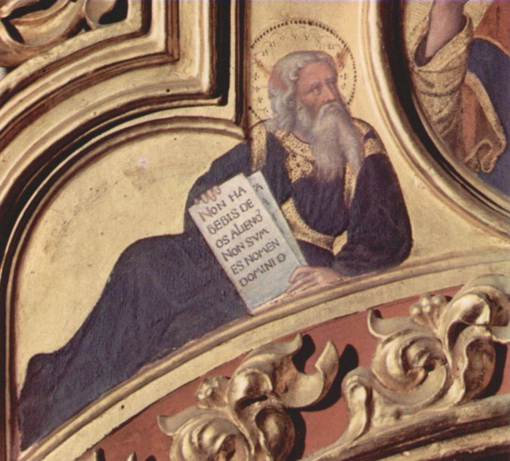 """Джентиле да Фабриано. Пророк Моисей. Алтарь """"Поклонение волхвов"""""""