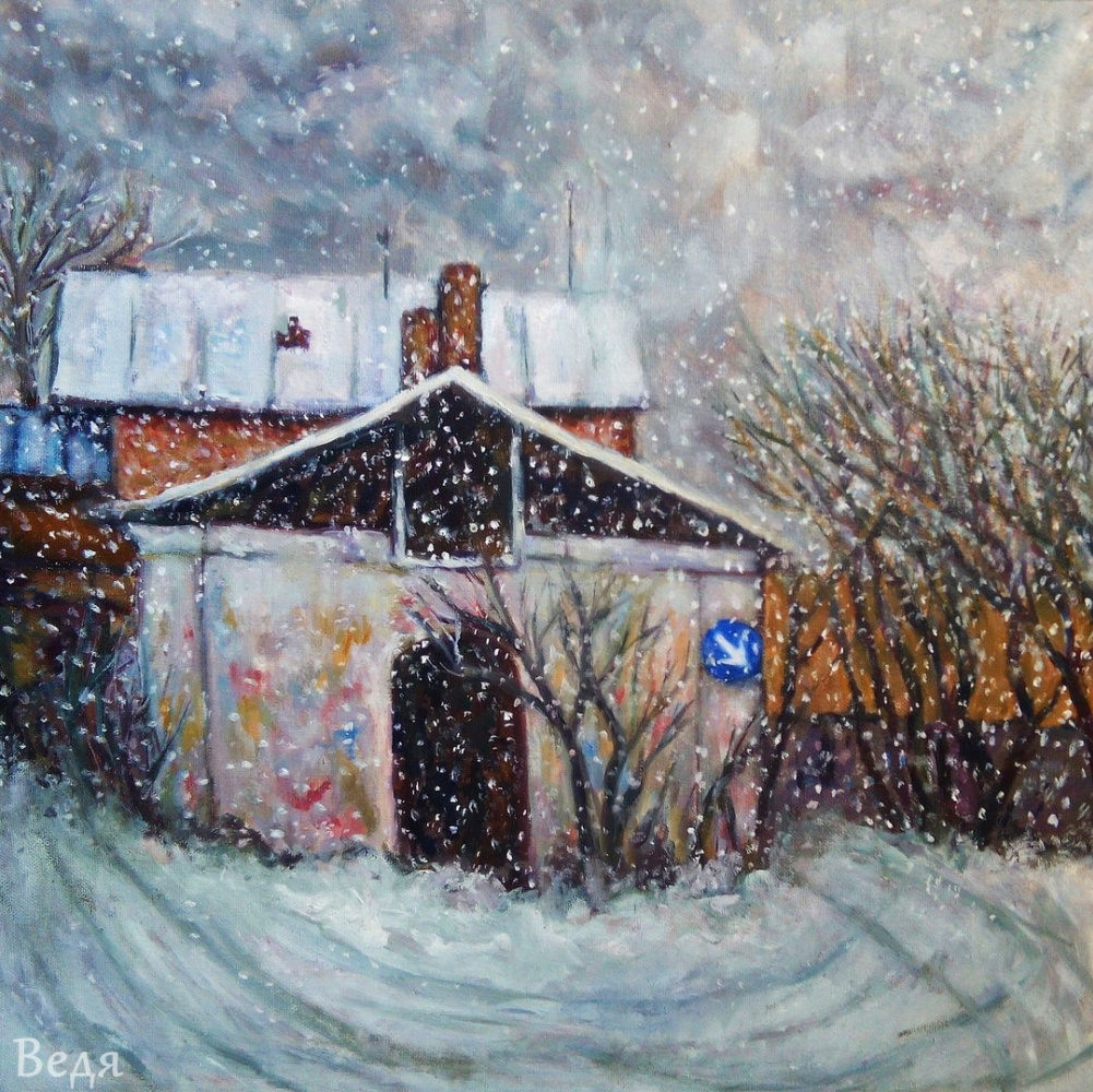 "Elena Vedyaeva. ""City landscape"""