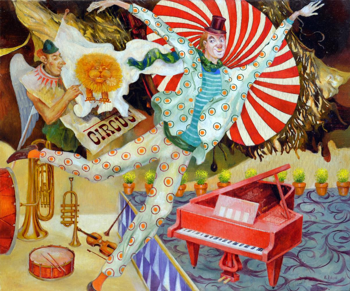 Владимир (Vladimir) Михайлович Рыклин (Ryklin). Circus and Red Piano