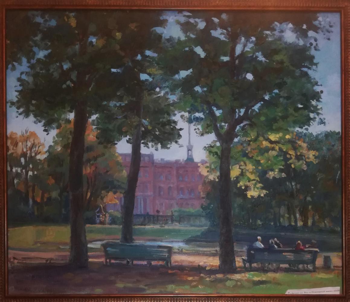 Natalya Liang. Summer garden. View of the Engineering Castle.