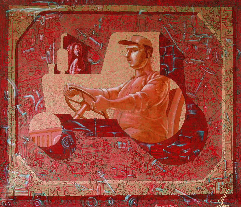 Алексей Петрович Акиндинов. Tractor driver. Portrait of the artist's father - Akindinov Peter Ivanovich
