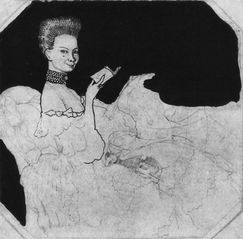 Константин Андреевич Сомов. Дама с собачкой