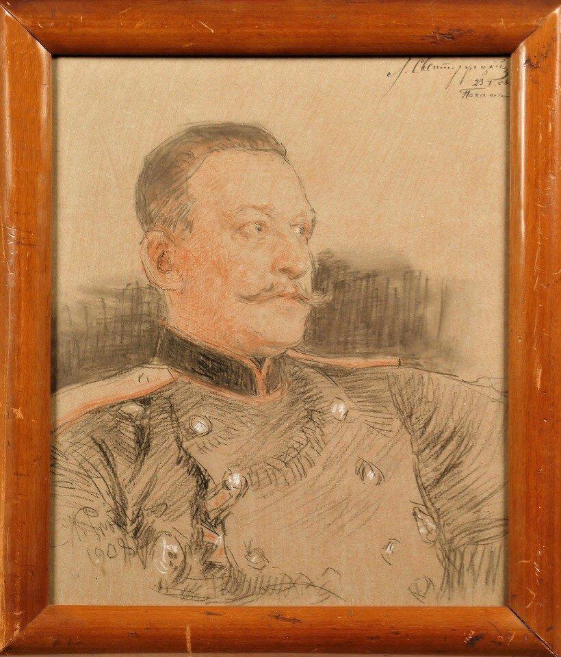 Ilya Efimovich Repin. Portrait of L. V. Sventorzhetsky. K. Faberge Museum in St. Petersburg.