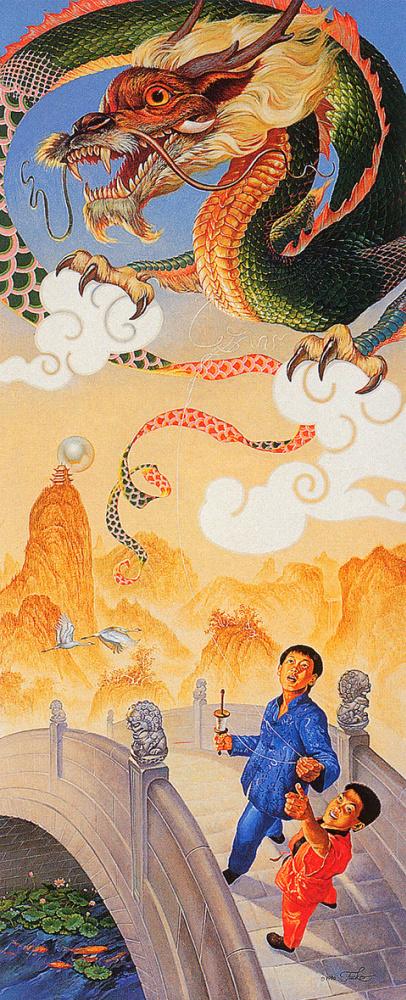 Эзра Такер. Дракон-воздушный змей