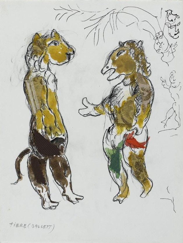 """Marc Chagall. Sketch of costumes for the Opera """"the Magic flute"""""""