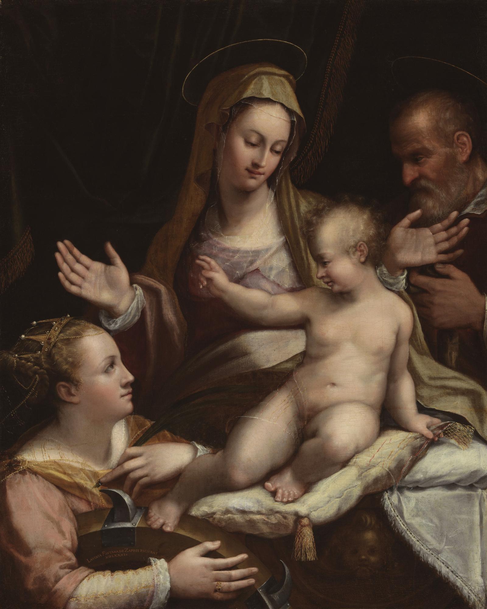 Лавиния Фонтана. Святое семейство со святой Екатериной Александрийской