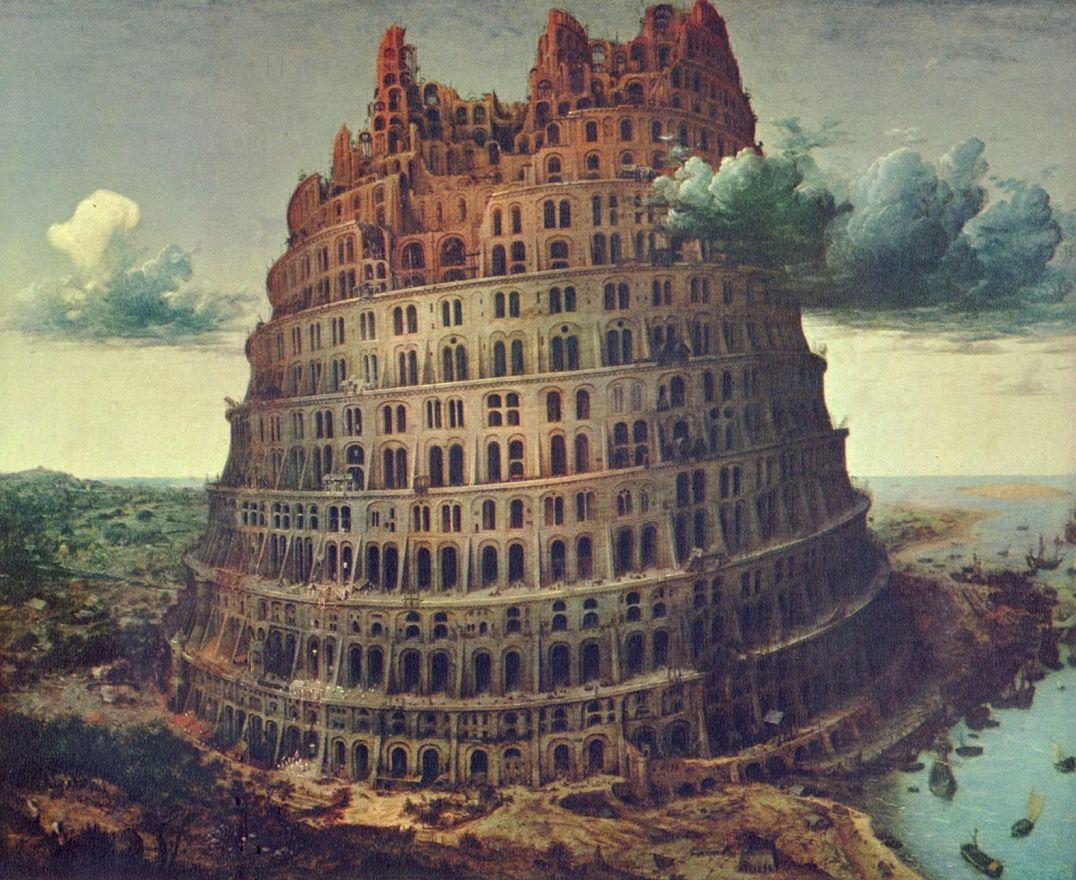 Ян Брейгель Старший. Строительство Вавилонской башни