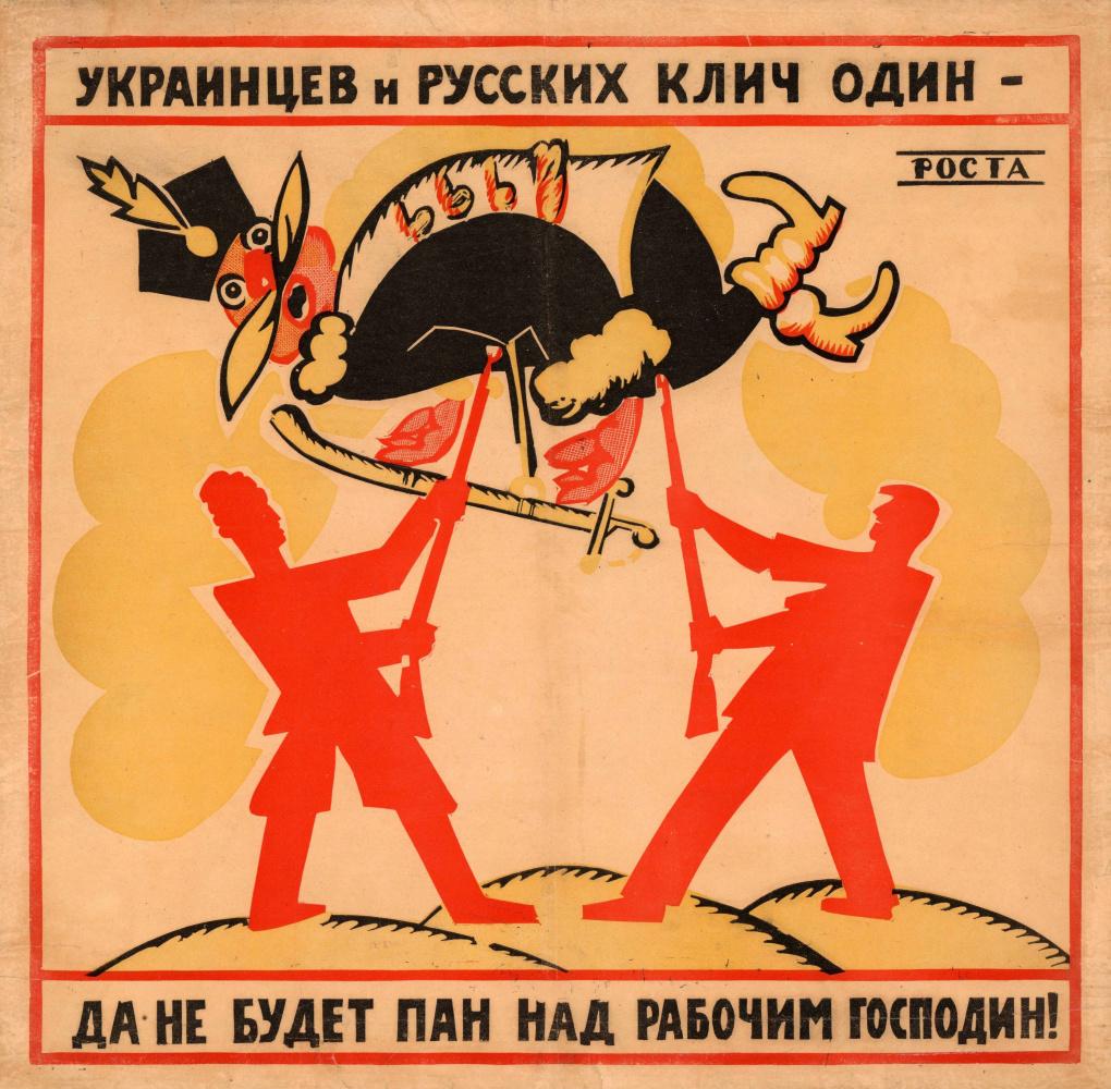 Маяковский картинки плакаты, открытки тебя люблю
