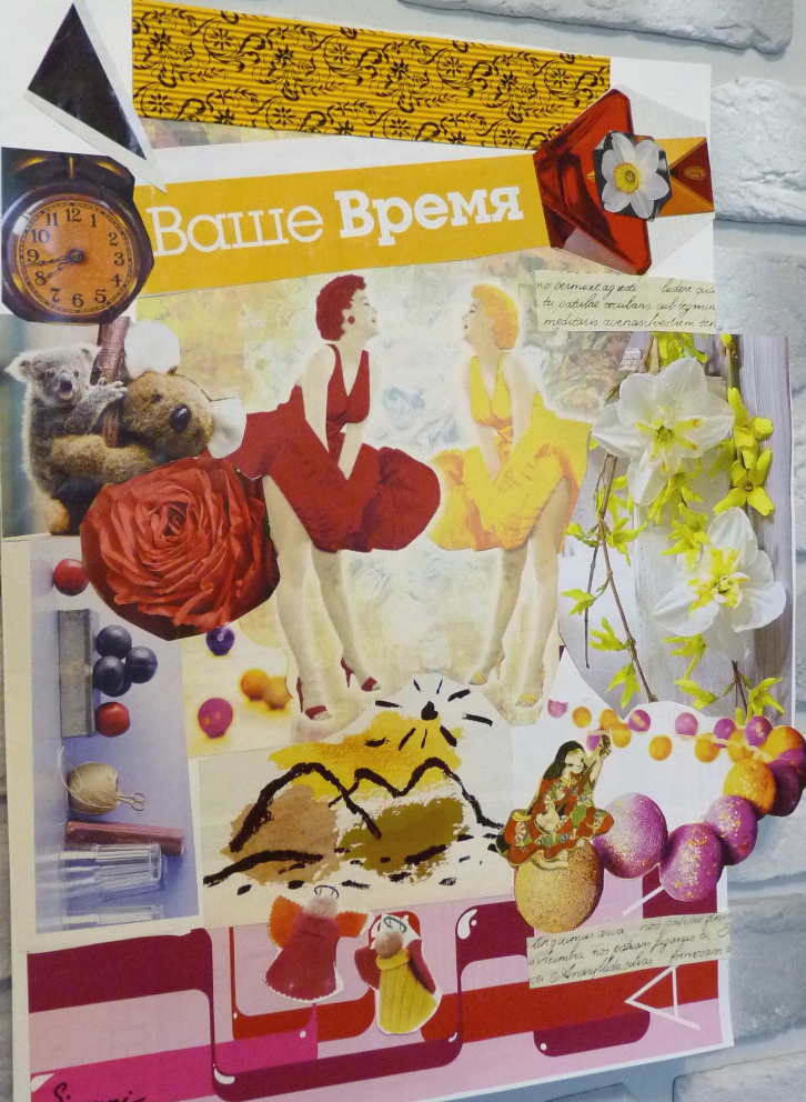 Ekaterina Alekseevna Simuni. Collage number 10