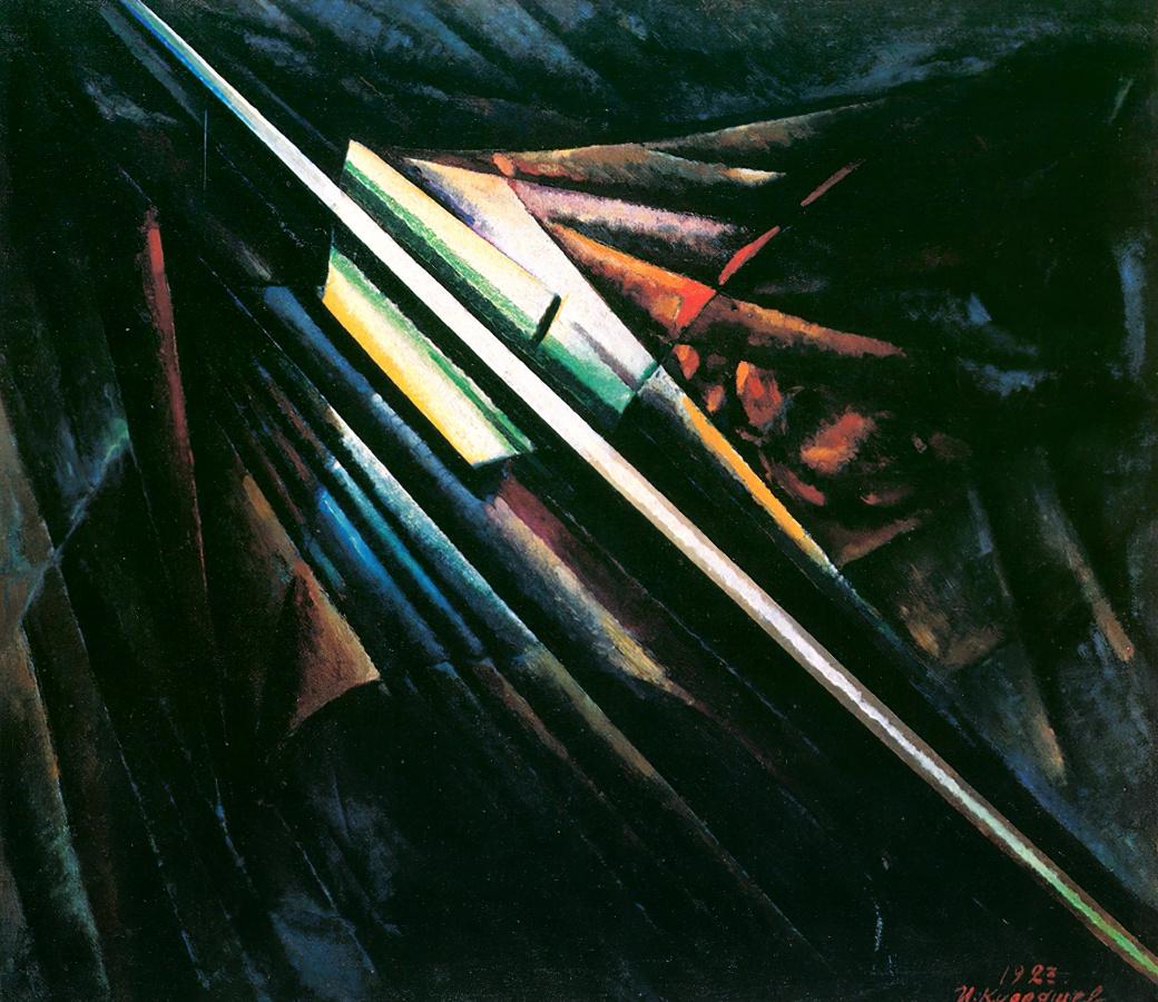 Ivan Alexandrovich Kudryashov. Straight motion design