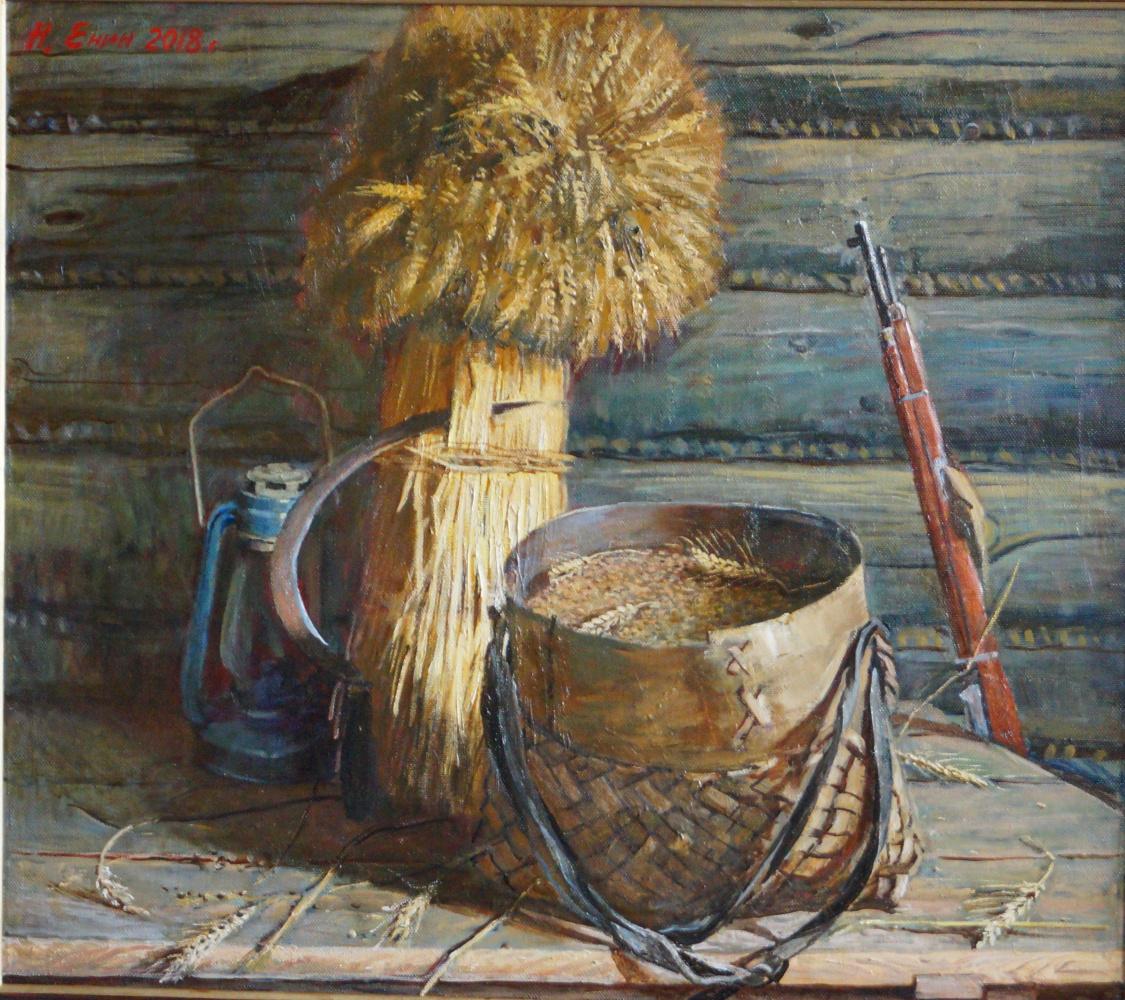 Николай Алексеевич Енин. Хлеб, Из прошлого