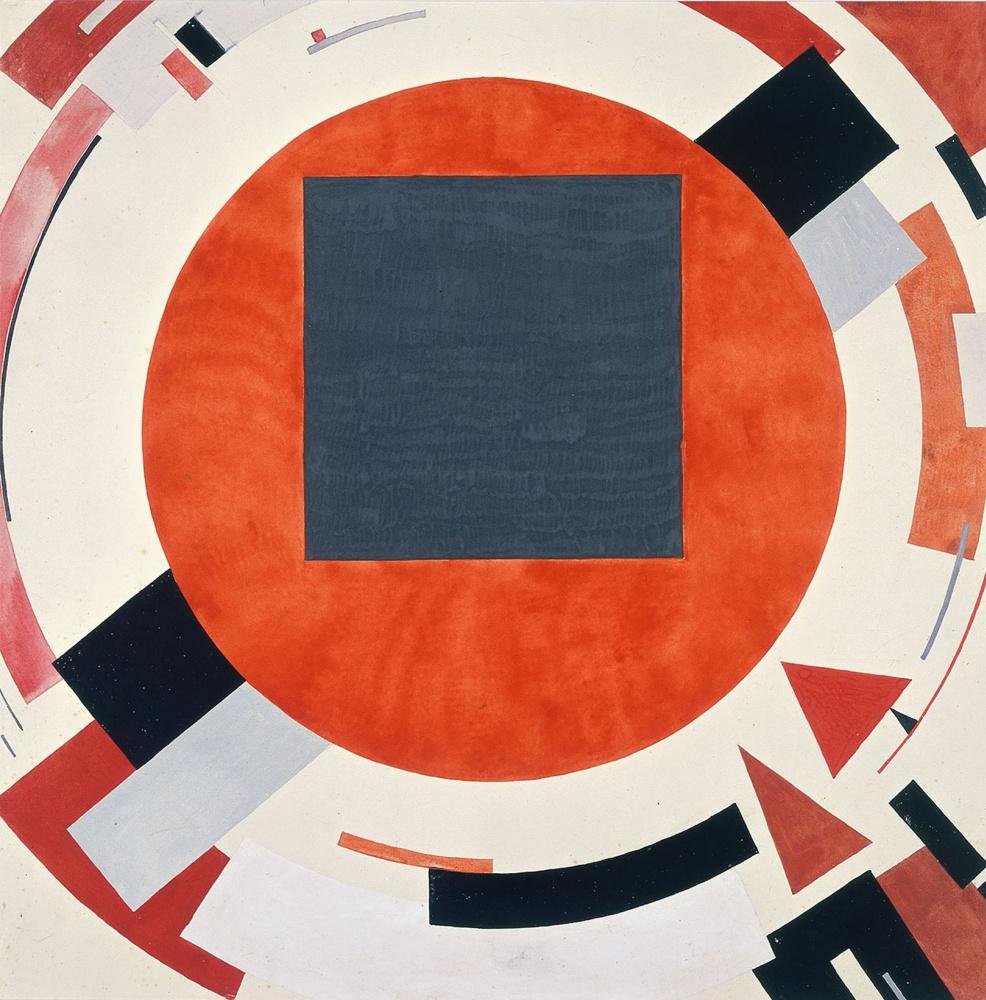 El Lissitzky. Proun
