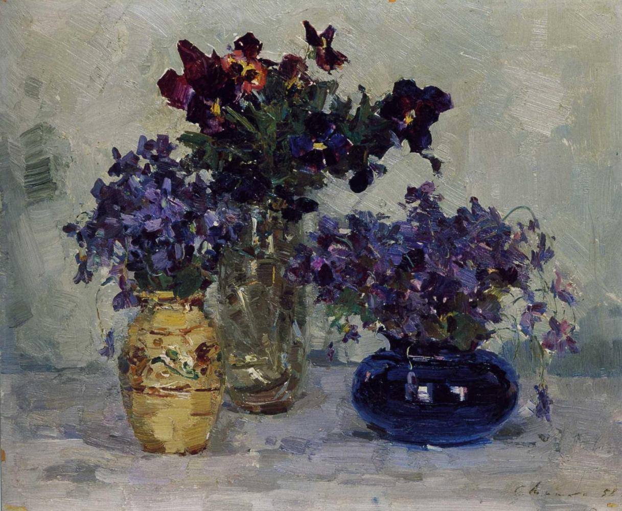 Sergey Fedorovich Shishko. Violet